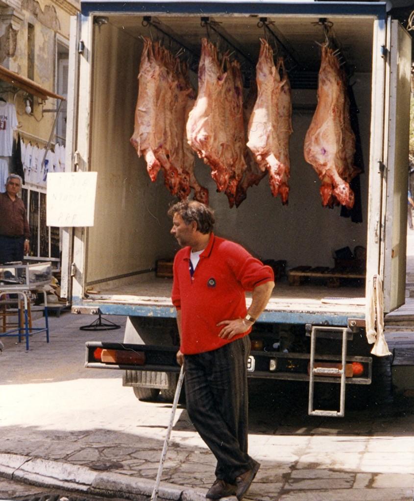 lamb in greece